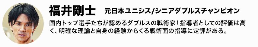 藤本ホセマリ